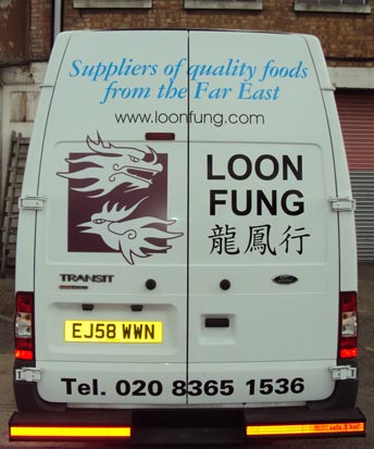 Vehicle Graphics - Loon Fung Transit Van